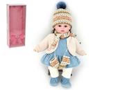 Lalka dziewczynka zima z dźwiękiem 40cm w pudełku 526280 ADAR