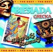 The best. Biesiada grecka CD