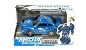 Samochód-robot na baterie w pudełku 1241792