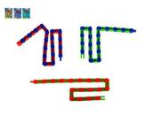 Łańcuch gadżet 27,5cm 3 kolory 620995 mix p24