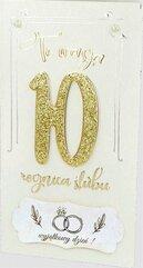 Karnet Rocznica 10 6K - 01