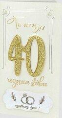 Karnet Rocznica 40 6K - 05