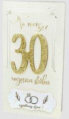 Karnet Rocznica 30 6K - 04