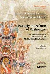 Panoply in Defense of Orthodoxy. The Case of Moldavian Manuscript BAR Ms. Slav. 636, 16th Century