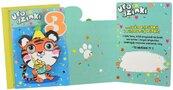 Karnet B6 DK-791 Urodziny 3 tygrysek
