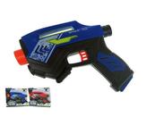 Pistolet laserowy 17,5cm światło, dźwięk 2 kolory 869-8 mix Cena za 1szt