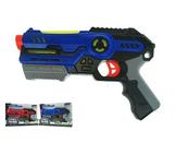Pistolet laserowy 26cm światło, dźwięk 2 kolory 869-13 mix Cena za 1szt