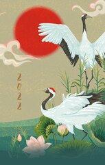 Kalendarz 2022 Japoński