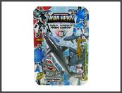 Robot Rekin 2555B HIPO