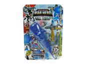 Robot Rekin Wieloryb 2555D HIPO