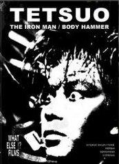 Tetsuo The Iron Man. Tetsuo II: Body Hammer (2DVD)