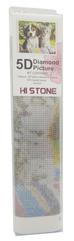 Diamentowa mozaika Pies i kot 1005270