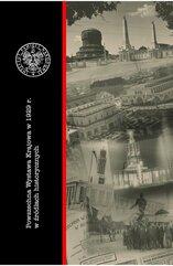 Powszechna Wystawa Krajowa z 1929 r. w źródłach historycznych
