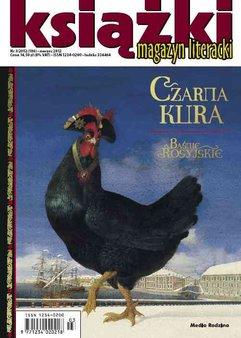 Magazyn Literacki KSIĄŻKI - nr 3/2012 (186)
