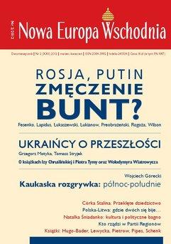 Nowa Europa Wschodnia 2/2012