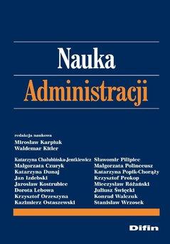 Nauka administracji