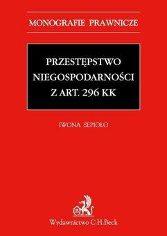 Przestępstwo niegospodarności z art. 296 KK
