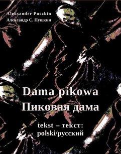 Dama pikowa - Пиковая дама