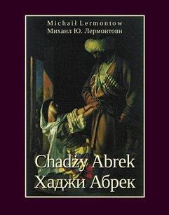 Chadży Abrek