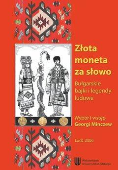 Złota moneta za słowo. Bułgarskie bajki i legendy ludowe