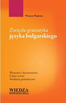 Zwięzła gramatyka języka bułgarskiego
