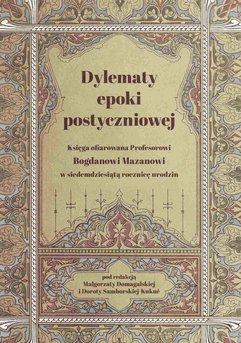 Dylematy epoki postyczniowej. Księga ofiarowana Bogdanowi Mazanowi w siedemdziesiątą rocznicę urodzin
