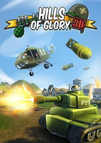 Hills Of Glory 3D (PC) DIGITAL