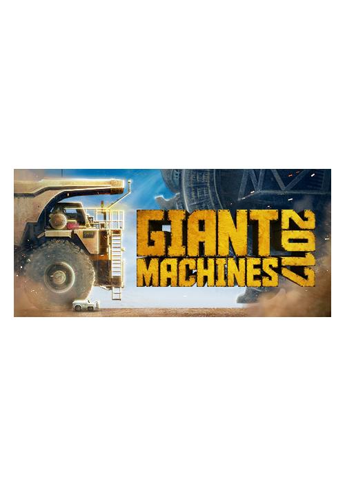 Giant Machines 2017 (PC) DIGITÁLIS
