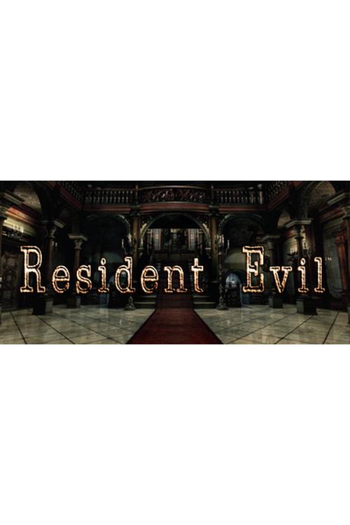 Resident Evil biohazard HD REMASTER (PC) klucz Steam