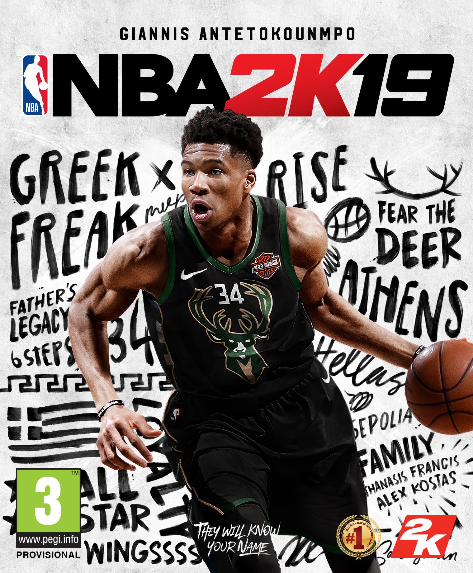 NBA 2K19 (PC) DIGITÁLIS