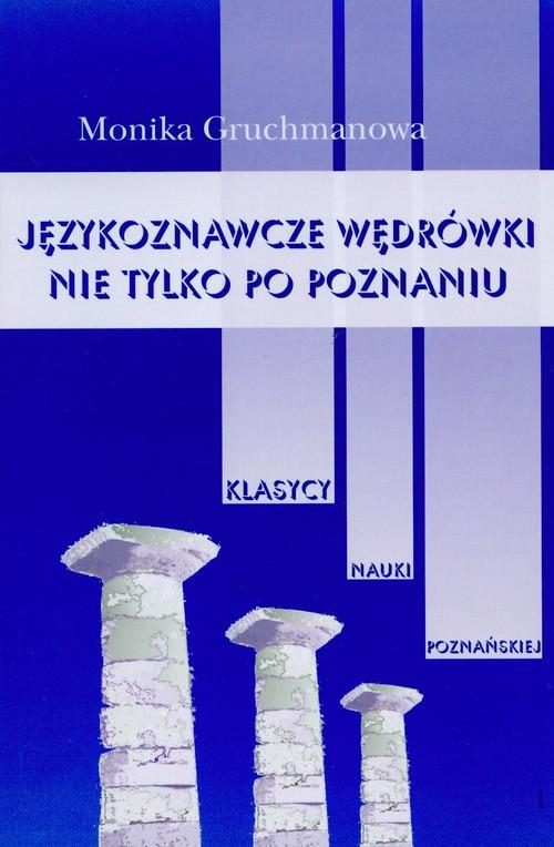 Językoznawcze wędrówki nie tylko po Poznaniu Tom 1