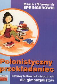 Polonistyczny przekładaniec