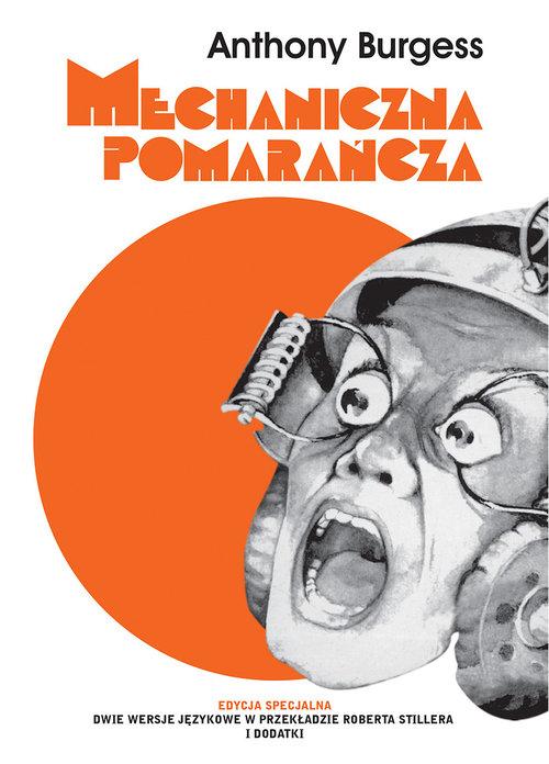 Mechaniczna pomarańcza Nakręcana pomarańcza Edycja specjalna