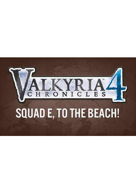 Valkyria Chronicles 4 - Squad E, to the Beach! (PC) DIGITAL