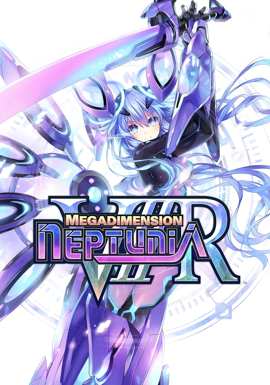 Megadimension Neptunia VIIR (PC) DIGITAL