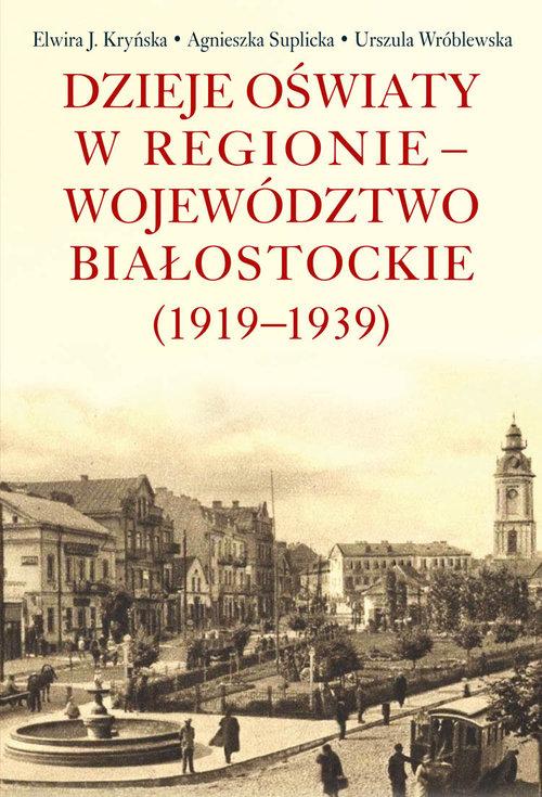 Dzieje oświaty w regionie - województwo białostockie (1919-1939)