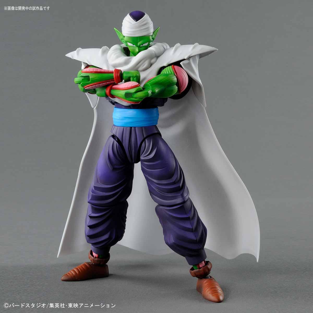 Figurka Dragon Ball FIGURE RISE DBZ PICCOLO