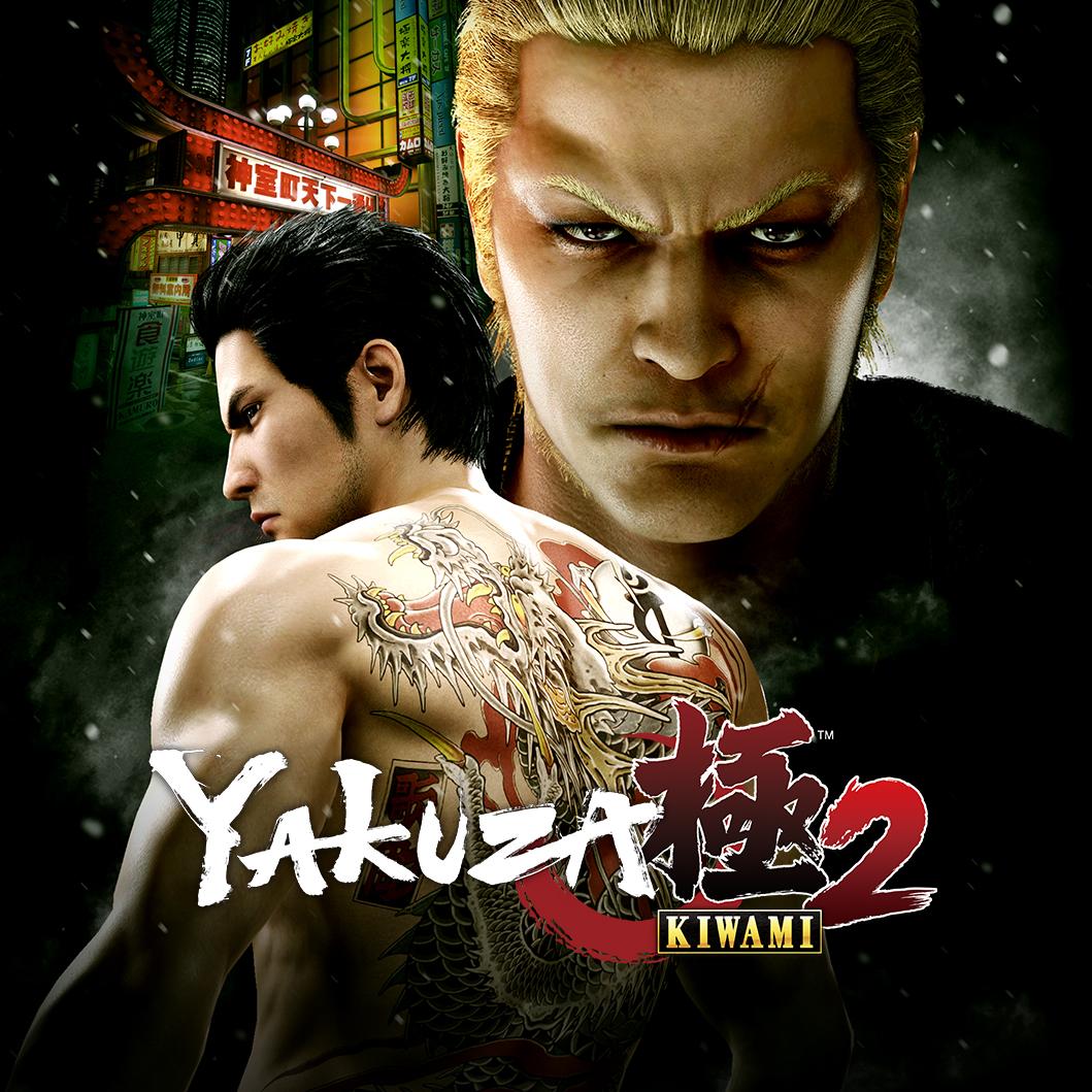 Yakuza Kiwami 2 (PC) DIGITÁLIS (Steam kulcs) + CLAN CREATOR DLC!