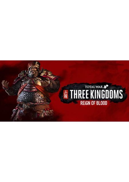 TOTAL WAR: Three Kingdoms - Reign of Blood DLC (PC) DIGITÁLIS (Steam kulcs)