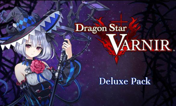 Dragon Star Varnir Deluxe Pack DLC (PC) klucz Steam