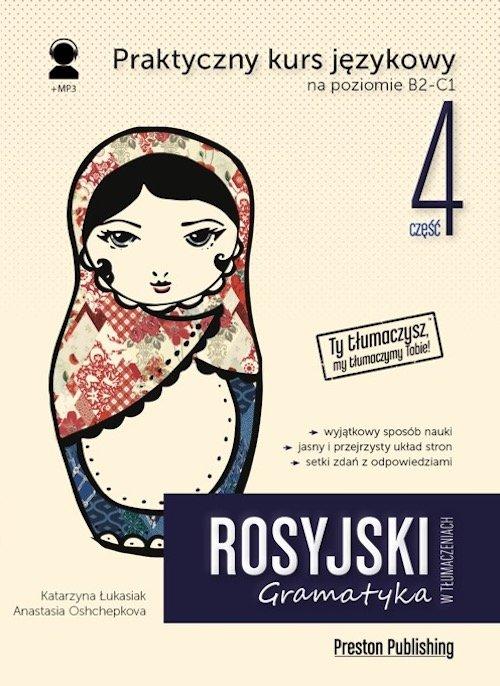 Rosyjski w tłumaczeniach Gramatyka 4