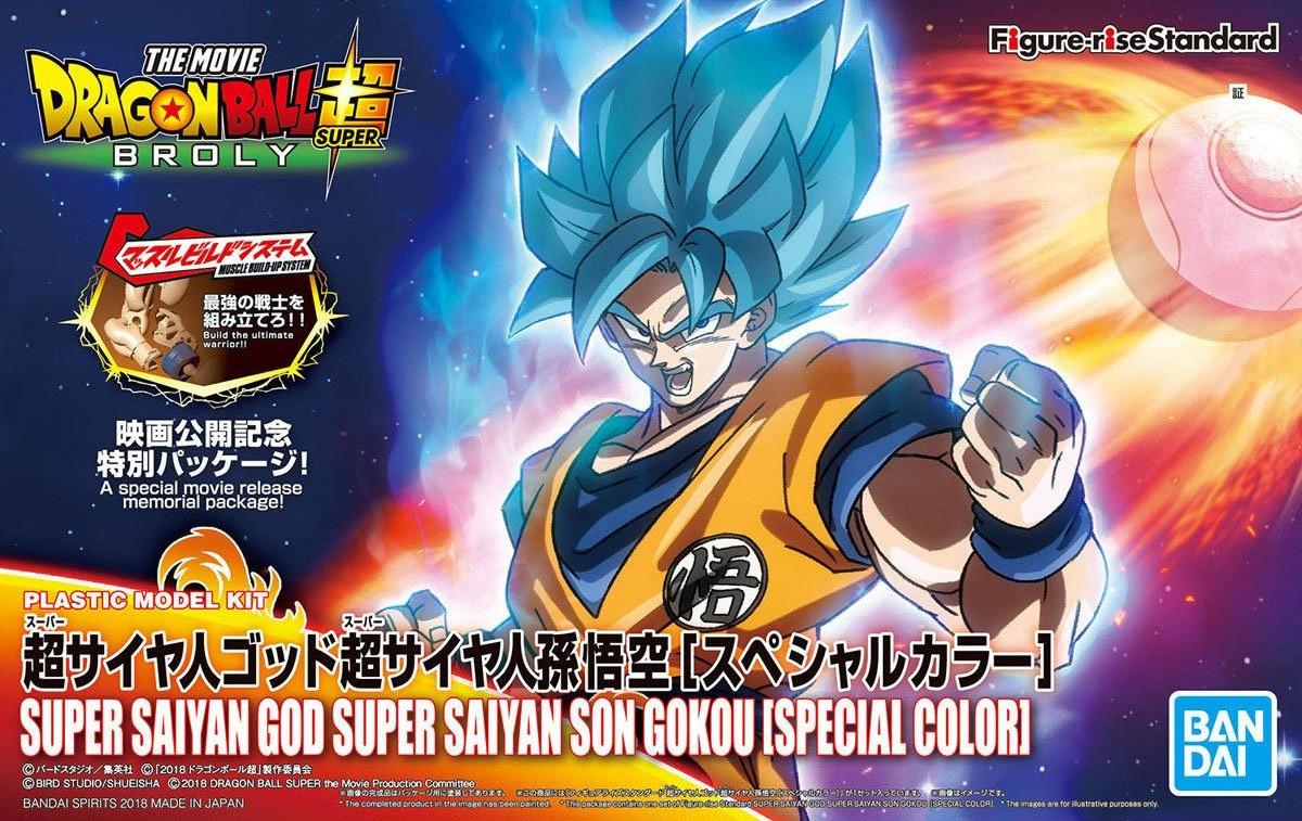 FIGURE RISE SUPER SAIYAN GOD SUPER SAIYAN SON GOKU