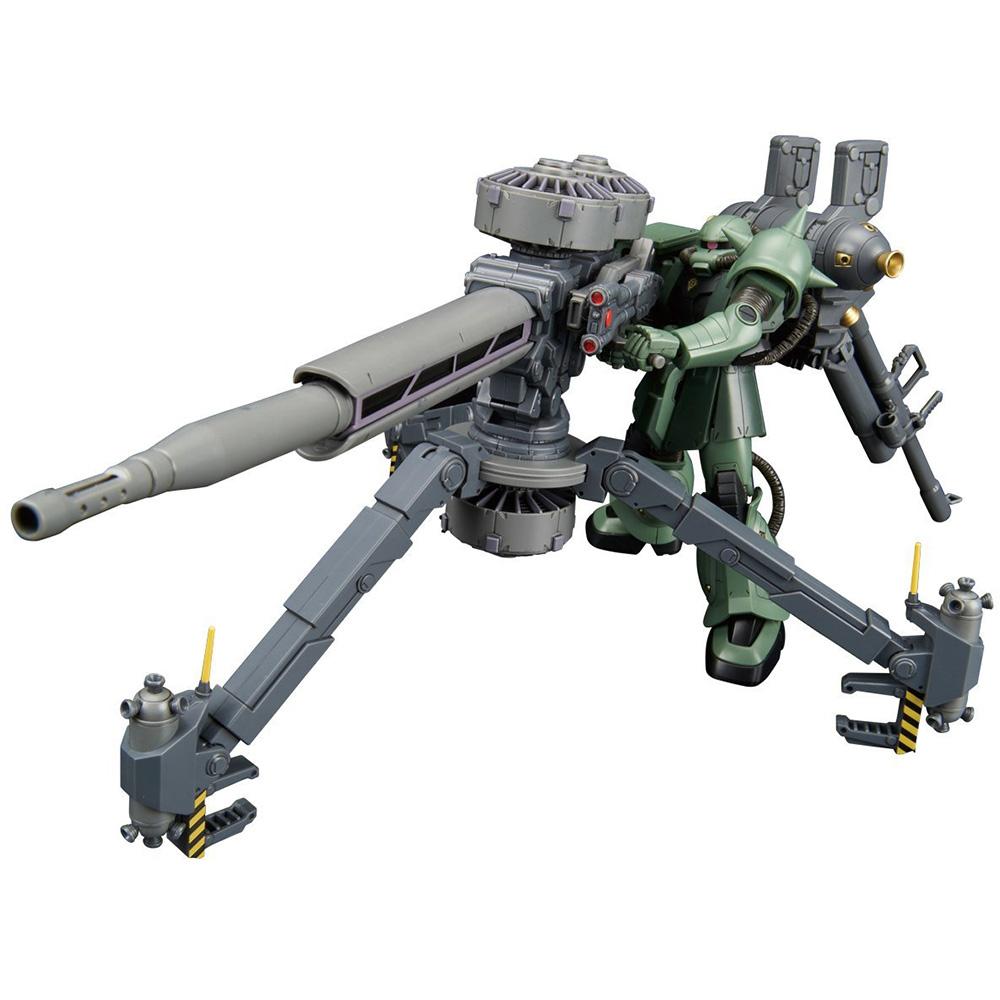 HG 1/144 ZAKU II + BIG GUN SET (GDM THUNDERB VER.)
