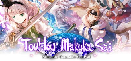 Fantastic Danmaku Festival (PC) Steam