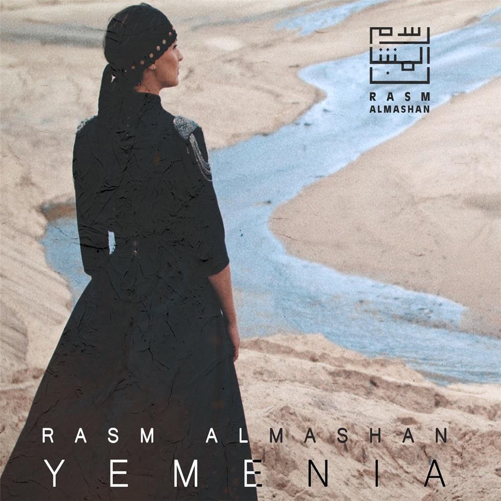 Yemenia CD