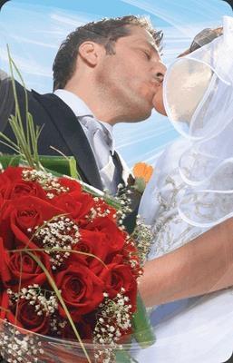Mini kartka 3D Ślub