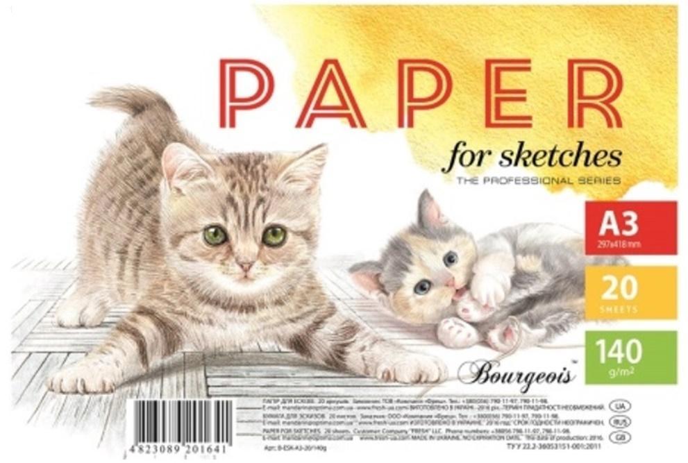 Papier artystyczny A3/20K 140g/m2 FRESH