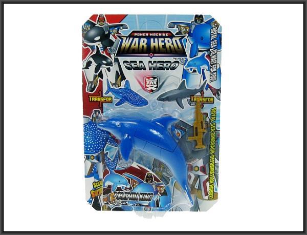 Robot Delfin 2555A HIPO