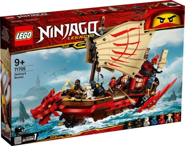 LEGO 71705 NINJAGO Perła Przeznaczenia p3