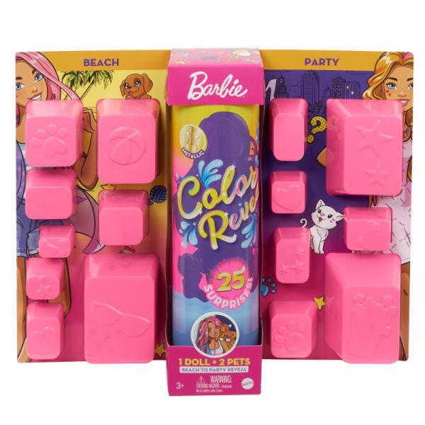 PROMO Barbie Lalka Kolorowa Maxi niespodzianka GPD54 GPD55 GPD56 GPD57 p3 MATTEL